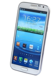 Samsung Galaxy note II (N7102)